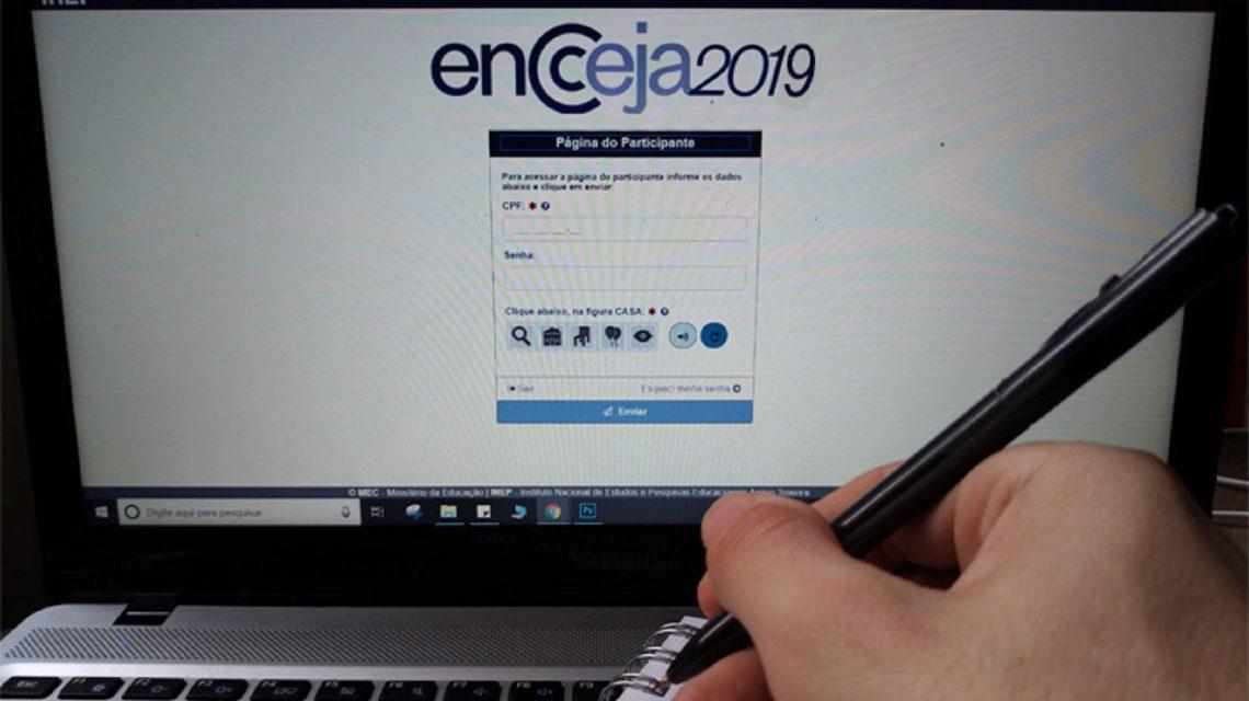 Resultado do Encceja já pode ser consultado no site do Inep