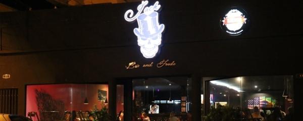 Festa do Patrão reúne gastronomia, música e open bar neste sábado em Sidrolândia