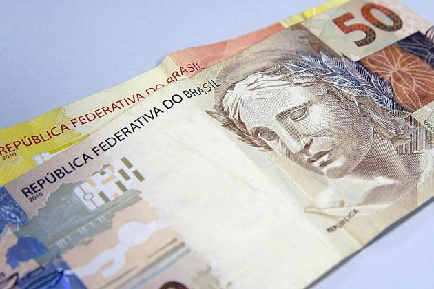 Salário mínimo de R$ 1.045 é publicado no Diário Oficial