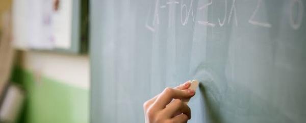 Processo seletivo privilegia formação acadêmica; tempo de serviço perde peso
