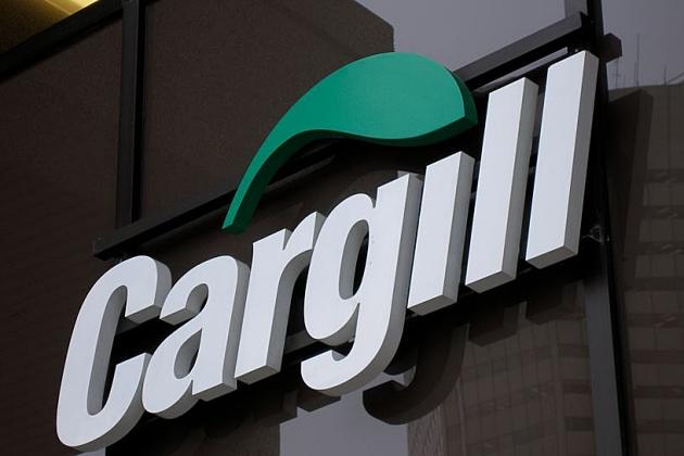 Cargill abre vaga para aprendiz administrativo em Sidrolândia; prazo vai até dia 25