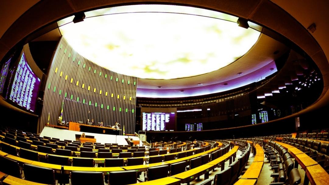Câmara determina o fim do piso salarial de cinco profissões