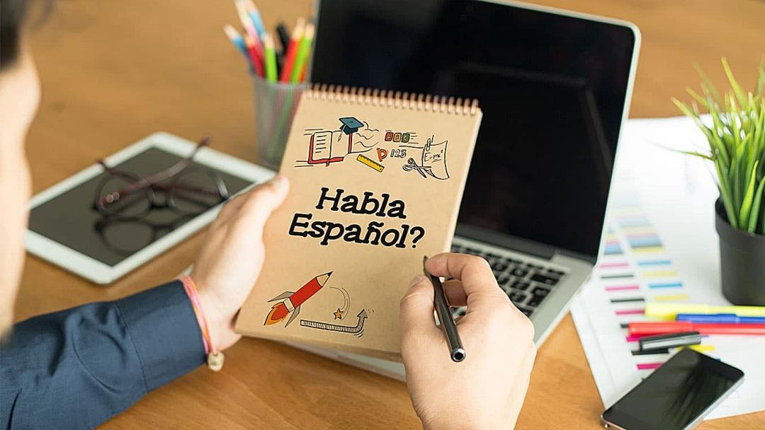 ¡Madre de Dios! Expressões idiomáticas em espanhol